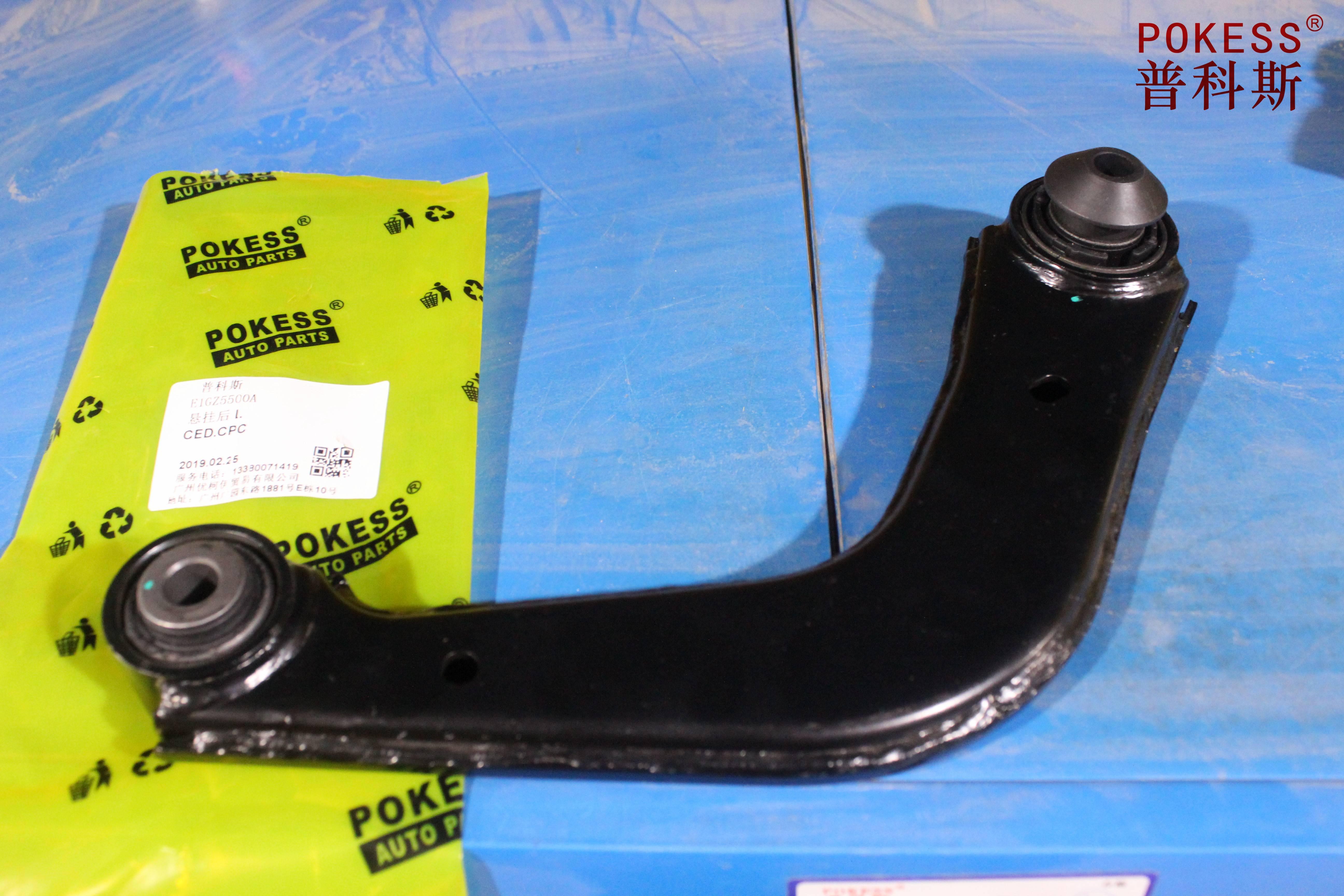 SUSPENSION REAR    -    E1GZ5500A