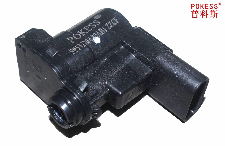 TANK CAP INNER SEAT MOTOR     -    FP532